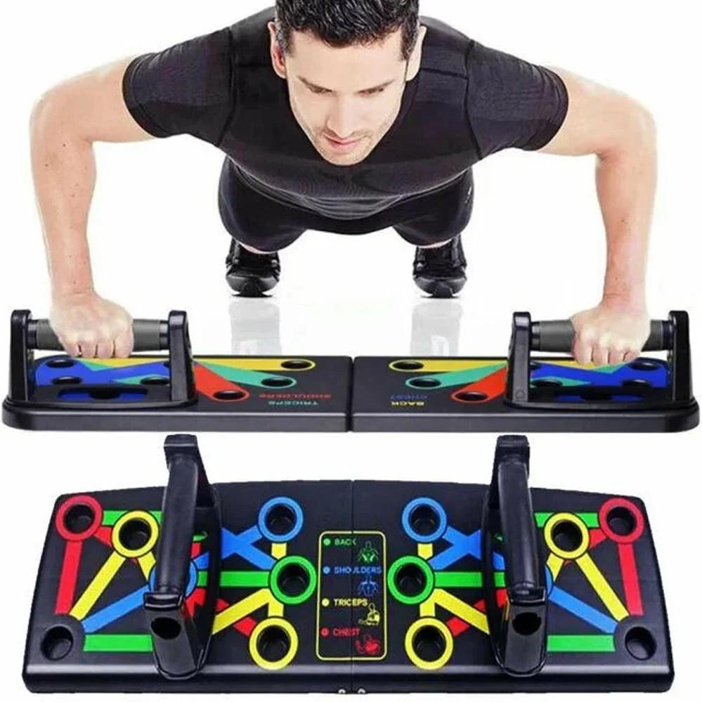 Foldable Push Up Board доска для отжиманий упоры для отжиманий на все группы мышц 14 в 1