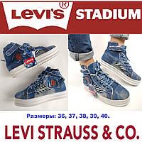 Женские высокие синие джинсовые кеды Levi's, спортивные кроссовки, ботинки, сникерсы.