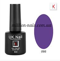 Гель-лаки  UK.Nail  8 мл, №66, фото 1