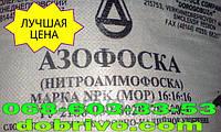 Нитроаммофоска (удобрение) мешок 50кг NPK:16-16-16 пр-во Россия (лучшая цена купить)