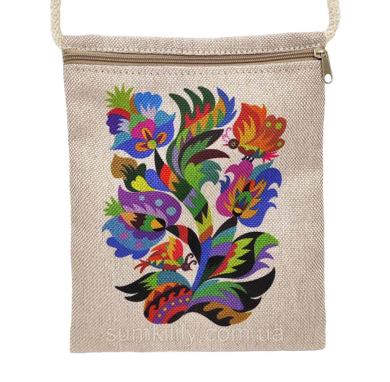 Текстильний гаманець Метелики
