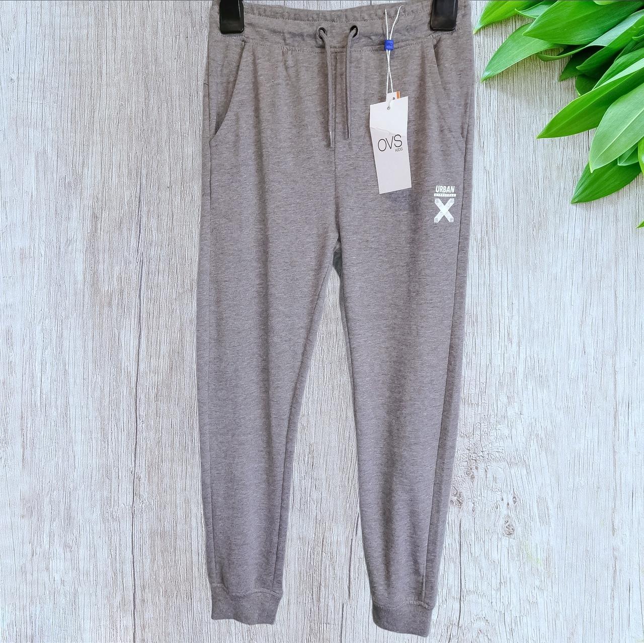 Детские спортивные штаны для мальчиков OVS kids рост 122см., 6 лет