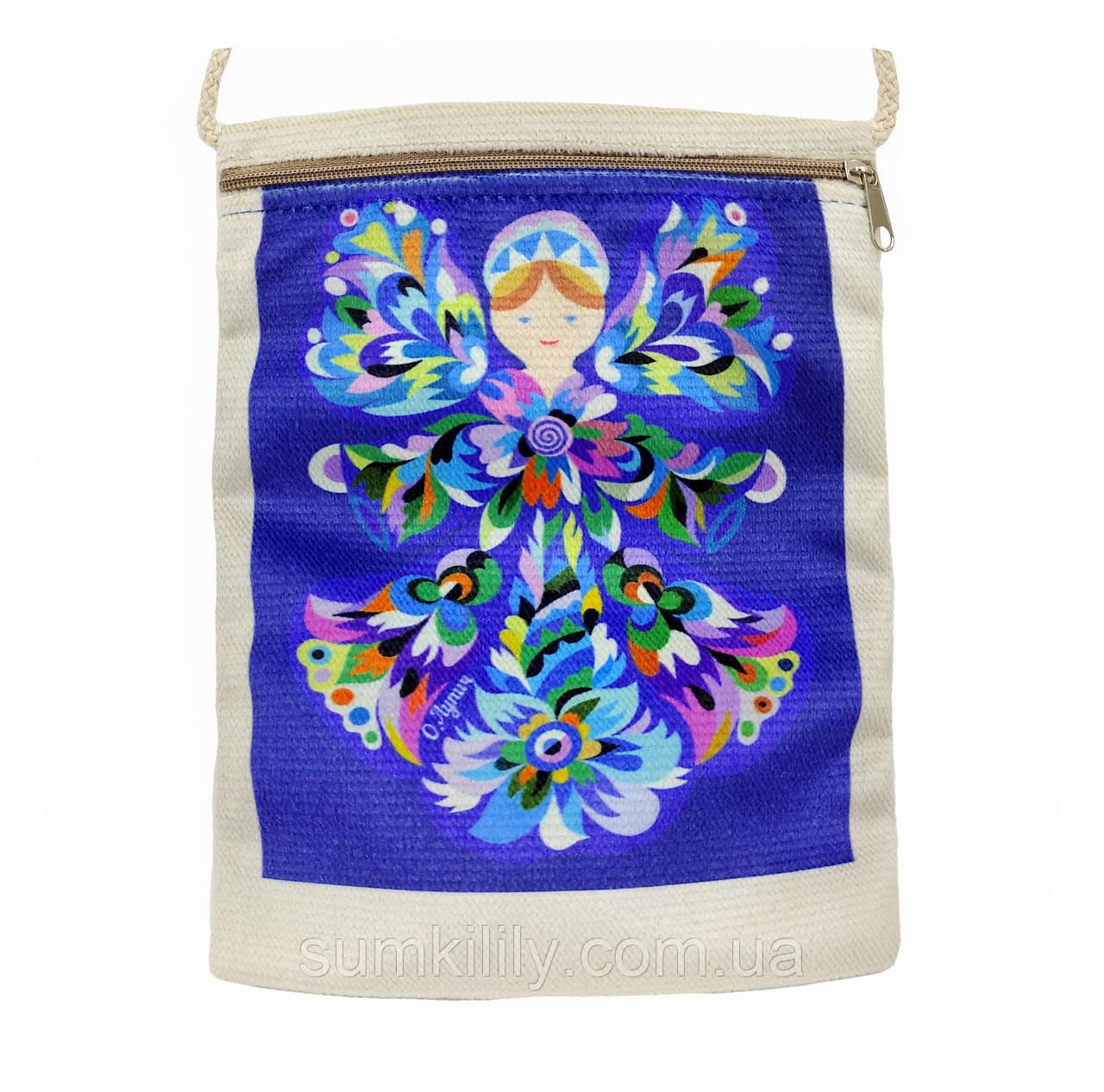 Текстильний гаманець Ангел 2 синій