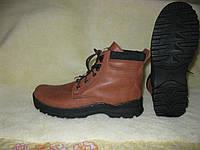 Ботинки из натуральной кожи (Контик).Зимние.+4510