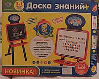 Доска знаний 3 в 1. Украинский, русский и английский алфавиты. Детский мольберт.