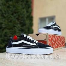 Чоловічі кросівки в стилі Vans чорні з білим