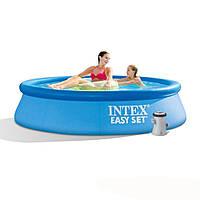 Бассейн семейный надувной Intex 28108 244-61 см