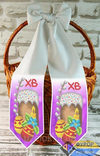 Банты и Рушники для вышивки укомплектованные бисером
