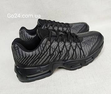 Кроссовки Wonex мужские черные