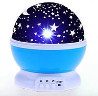 Ночник Star Master в форме ШАРА с шнуром USB СИНИЙ, Детский ночник-проектор, Ночник звездное небо