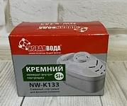 Сменный картридж Новая Вода NW-K133 для фильтра-кувшина (Brita Maxtra) 3шт, комплектующие к бытовым фильтрам