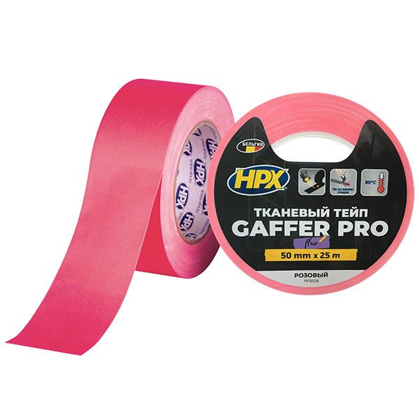 FLUO GAFFER PRO - розовый, 50мм х 25м - флуоресцентный матовый тейп HPX