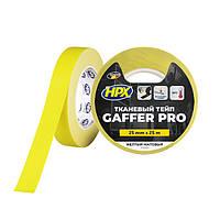GAFFER PRO - 25мм х 25м, желтый матовый тейп HPX