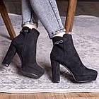Ботильоны женские Fashion Toffi 2164 38 размер 24 см Черный, фото 2