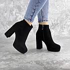 Ботильйони жіночі Fashion Trix 2453 37 розмір 24 см Чорний, фото 2