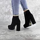 Ботильйони жіночі Fashion Trix 2453 37 розмір 24 см Чорний, фото 4