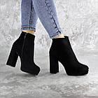 Ботильйони жіночі Fashion Trix 2453 37 розмір 24 см Чорний, фото 5