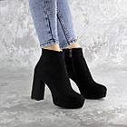 Ботильйони жіночі Fashion Trix 2453 37 розмір 24 см Чорний, фото 7