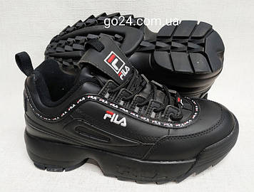 Кроссовки  Fila мужские черные на массивной подошве