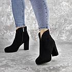 Ботильйони жіночі Fashion Tussler 2417 37 розмір 24 см Чорний, фото 4