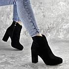 Ботильйони жіночі Fashion Tussler 2417 37 розмір 24 см Чорний, фото 6