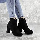 Ботильйони жіночі Fashion Tussler 2417 37 розмір 24 см Чорний, фото 7