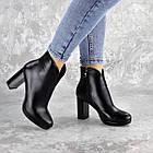 Ботильоны женские Fashion Zuess 2426 35 размер 23 см Черный, фото 2