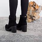 Черевики жіночі Fashion Caji 2641 36 розмір, 23,5 см Чорний 40, фото 3