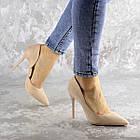 Туфли женские Fashion Vassel 2452 36 размер 23 см Бежевый, фото 3