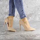 Туфли женские Fashion Vassel 2452 36 размер 23 см Бежевый, фото 4