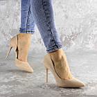 Туфли женские Fashion Vassel 2452 36 размер 23 см Бежевый, фото 5