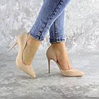 Туфли женские Fashion Vassel 2452 36 размер 23 см Бежевый, фото 6