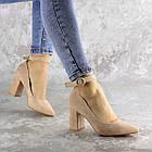 Туфли женские Fashion Winsor 2455 40 размер 25,5 см Бежевый, фото 2