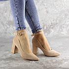 Туфли женские Fashion Winsor 2455 40 размер 25,5 см Бежевый, фото 3