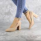 Туфли женские Fashion Winsor 2455 40 размер 25,5 см Бежевый, фото 4