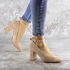 Туфли женские Fashion Winsor 2455 40 размер 25,5 см Бежевый, фото 5