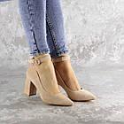 Туфли женские Fashion Winsor 2455 40 размер 25,5 см Бежевый, фото 6