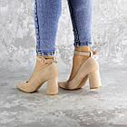 Туфли женские Fashion Winsor 2455 40 размер 25,5 см Бежевый, фото 7