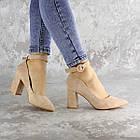 Туфли женские Fashion Winsor 2455 40 размер 25,5 см Бежевый, фото 8