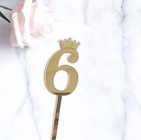 Топпер цифра 6 Золото. Рамер 6,2 см.