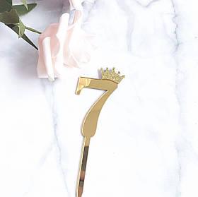 Топпер цифра 7 Золото. Рамер 6,2 см.
