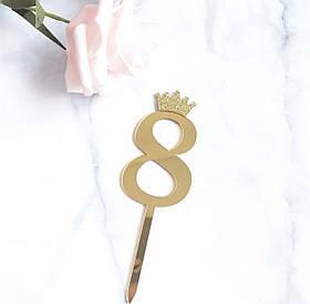 Топпер цифра 8 Золото. Рамер 6,2 см.