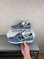 Обувь спортивная Нью Баланс 574 (Беланс) на весну осень Кроссовки New Balance 574 Grey White мужские серые