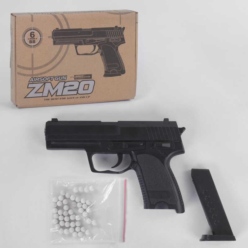 Пістолет з кульками залізний в кор. ZM20