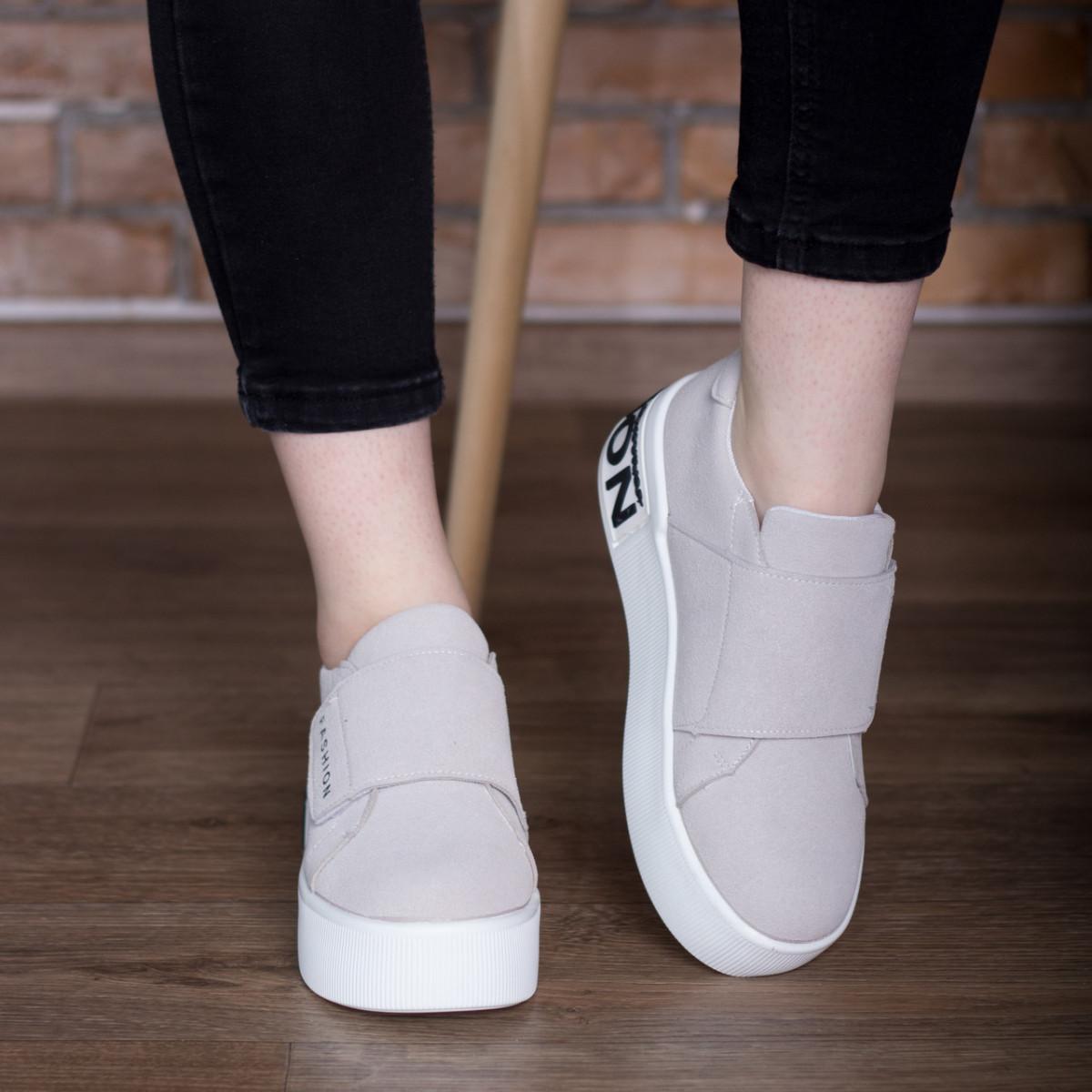 Сліпони жіночі Fashion Abiah 2733 37 розмір 23,5 см 39 Сірий