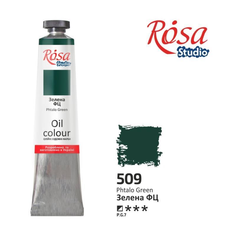 """Фарба олійна """"ROSA"""" Studio 60мл Зелена ФЦ 509"""