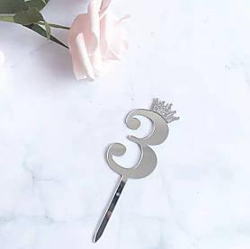 Топпер цифра 3 Серебро. Рамер 6,2 см.