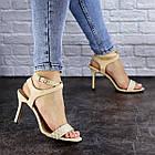 Женские босоножки Fashion Remi 1861 38 размер 24 см Бежевый, фото 9