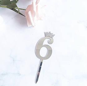 Топпер цифра 6 Серебро. Рамер 6,2 см.