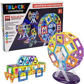 Магнитный конструктор IBlock «Цветные магниты» 92 детали (PL-920-06)